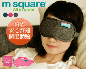 便攜可折旅行柔棉眼罩,限時5.3折,今日結帳再享加碼折扣