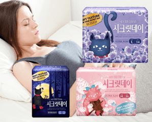 韓國純棉超薄護翼衛生棉,限時5.2折,今日結帳再享加碼折扣