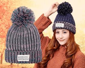 韓版時尚混色保暖毛線帽,限時4.7折,今日結帳再享加碼折扣