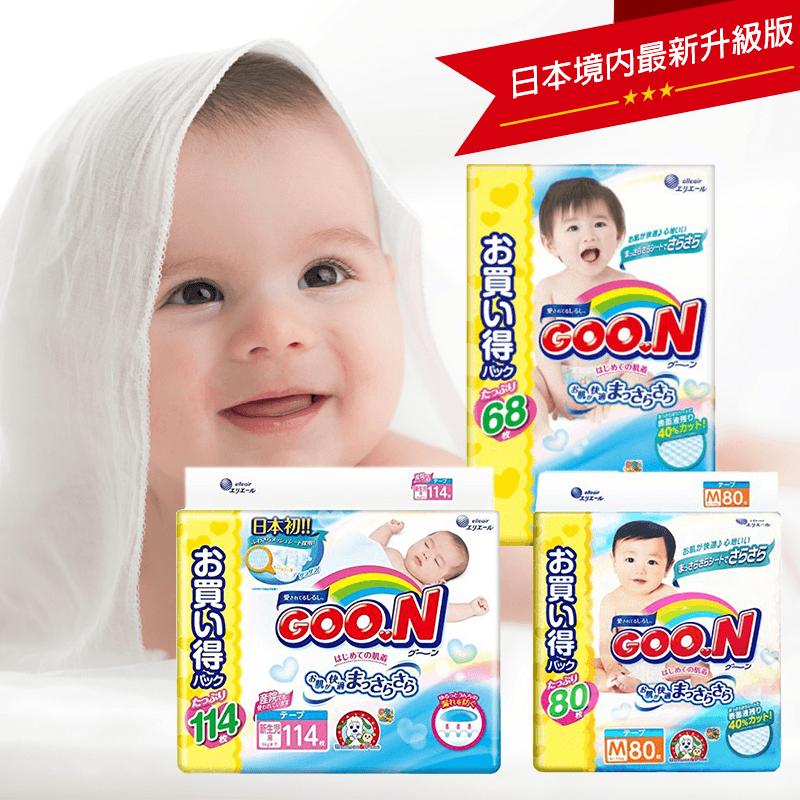 GOO.N日本大王境內增量尿布,限時7.3折,請把握機會搶購!