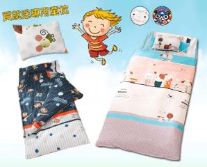精梳棉三用型兒童睡袋,限時4.7折,今日結帳再享加碼折扣