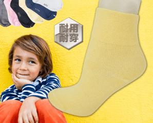 兒童機能抗菌透氣襪,限時6.0折,今日結帳再享加碼折扣