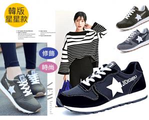 韓國星星紓壓抗滑健走鞋,限時2.3折,今日結帳再享加碼折扣