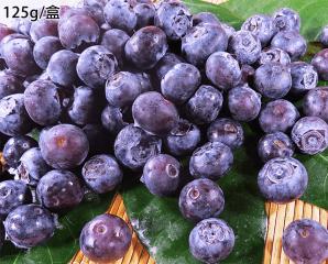 智利藍色神奇果皇冠藍莓,限時7.2折,今日結帳再享加碼折扣