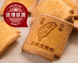 日式精緻瓦煎餅禮盒,限時4.9折,今日結帳再享加碼折扣