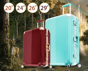 【Bogazy】迷幻森林 20/24/26/29 吋鋁框PC鏡面行李箱,今日結帳再打88折