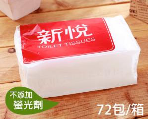 新悅抽取式衛生紙量販包,限時6.1折,今日結帳再享加碼折扣