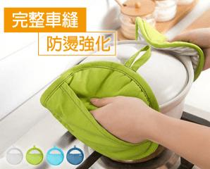 韓國簡約風柔棉隔熱布,限時3.0折,今日結帳再享加碼折扣