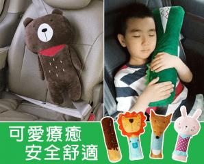 韓系汽車安全帶護套抱枕,限時4.2折,今日結帳再享加碼折扣