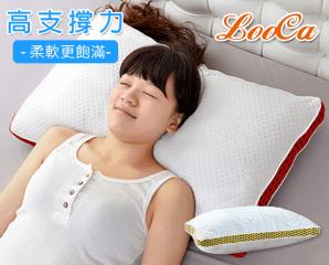 透氣服貼時尚款獨立筒枕,限時1.4折,今日結帳再享加碼折扣