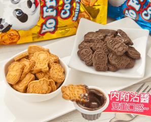 童趣幽芙熊貓沾沾餅,限時8.0折,今日結帳再享加碼折扣
