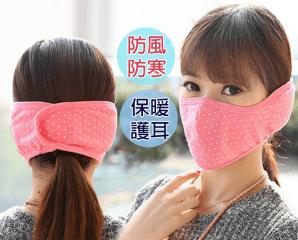 3D全包加長版保暖口罩,限時5.5折,今日結帳再享加碼折扣