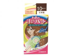 日本原裝除臭腋下吸汗貼,限時2.0折,今日結帳再享加碼折扣