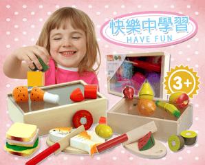 原木仿真切切食材玩具,限時5.4折,今日結帳再享加碼折扣
