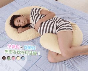甜圈圈多功能造型枕,限時5.8折,今日結帳再享加碼折扣