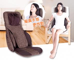 Tokuyo摩速氣壓按摩椅TH-571,限時8.8折,請把握機會搶購!