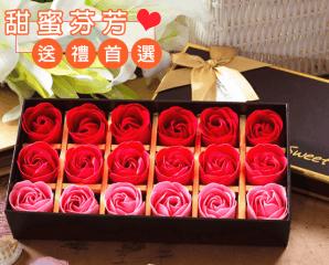 超浪漫玫瑰香皂花禮盒,今日結帳再打85折