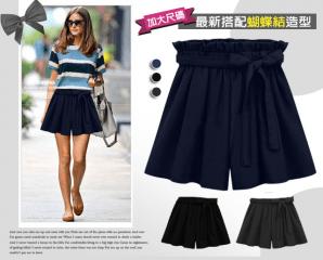 韓版加大尺碼超顯瘦褲裙,今日結帳再打85折