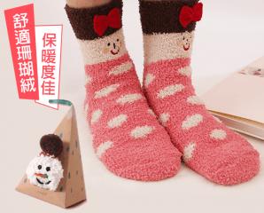 立體盒裝超柔舒保暖襪,限時2.8折,今日結帳再享加碼折扣