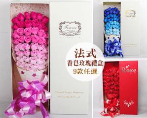 浪漫玫瑰香皂花朵禮盒,限時4.6折,今日結帳再享加碼折扣