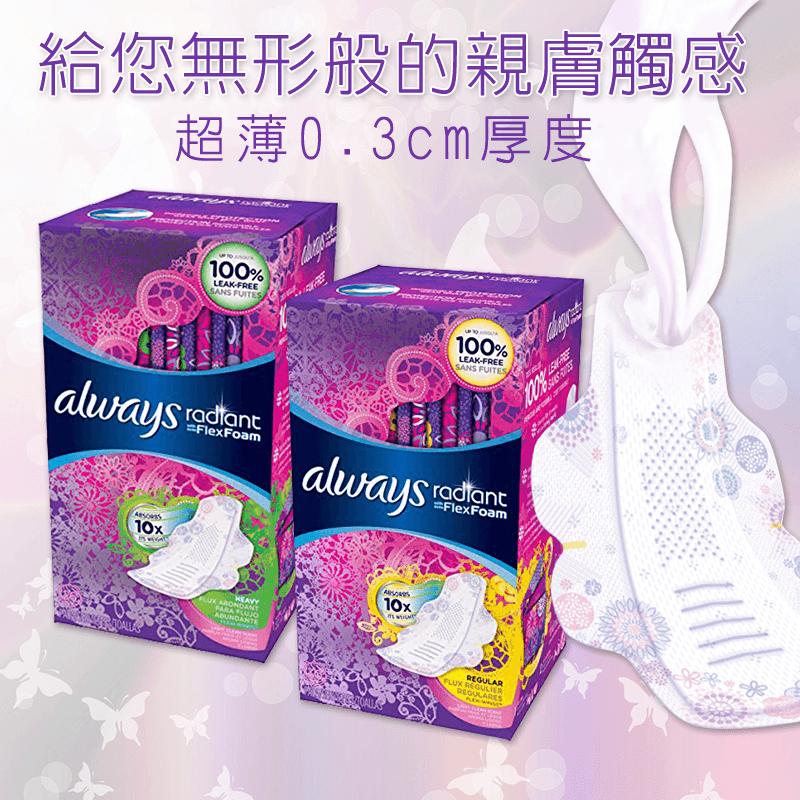 Whisper好自在 Always液體衛生棉/護墊,限時3.3折,請把握機會搶購!