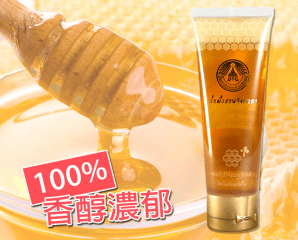泰國皇家100%蜂蜜條裝,限時4.7折,今日結帳再享加碼折扣