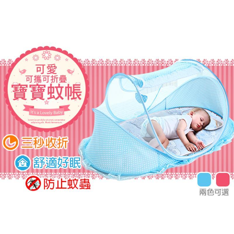 超透氣冰絲涼蓆嬰兒蚊帳,今日結帳再打85折