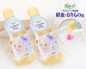 日本小林製藥株式會社生理衣物清潔劑,限時9.9折,請把握機會搶購!