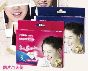 Protis 普麗斯高效牙齒美白貼片,今日結帳再打85折