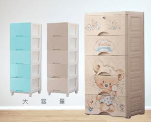 五層DIY衣物玩具收納櫃,今日結帳再打85折