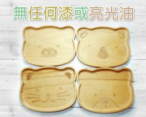 天然原木可愛裝飾動物盤,限時6.0折,今日結帳再享加碼折扣