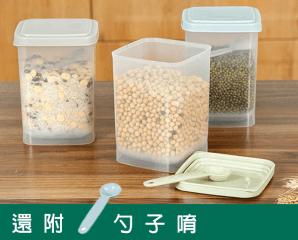 透明可疊式食材密封罐,限時3.3折,今日結帳再享加碼折扣
