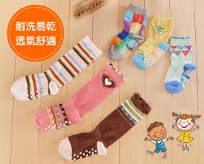兒童長短舒適保暖襪,限時3.6折,今日結帳再享加碼折扣
