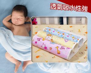 純棉嬰兒防水隔尿墊,限時2.4折,今日結帳再享加碼折扣