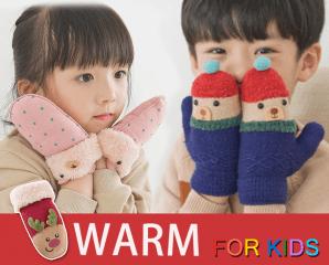 兒童保暖加絨包指手套,限時4.5折,今日結帳再享加碼折扣
