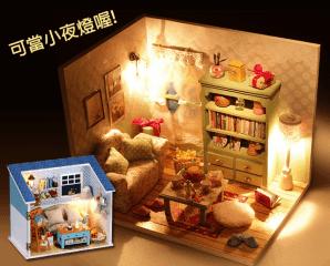 奇幻浪漫DIY玻璃小屋,限時5.5折,今日結帳再享加碼折扣