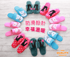 親子款動物保暖室內拖鞋,今日結帳再打85折