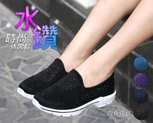 時尚晶鑽舒適氣墊懶人鞋,限時3.5折,今日結帳再享加碼折扣