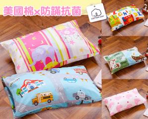 美國棉防蹣抗菌兒童枕,限時2.0折,今日結帳再享加碼折扣