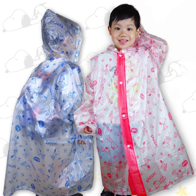SNOOPY兒童前開式雨衣,今日結帳再打85折