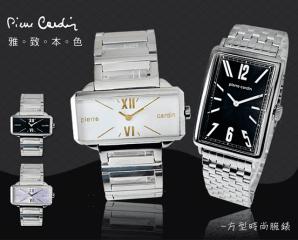 雅緻本色方型時尚腕錶,限時0.7折,今日結帳再享加碼折扣