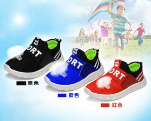 運動風青少年透氣運動鞋,限時4.0折,今日結帳再享加碼折扣