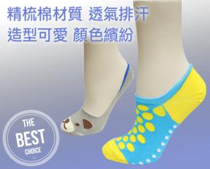 細針船形矽膠超隱形女襪,限時4.0折,今日結帳再享加碼折扣