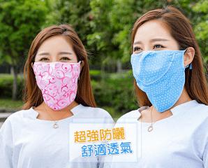 韓版防曬透氣護頸口罩,限時1.6折,今日結帳再享加碼折扣