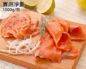 超厚超大片燻鮭魚,限時6.9折,今日結帳再享加碼折扣
