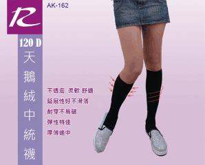 120D透氣天鵝絨中統襪,限時4.4折,今日結帳再享加碼折扣