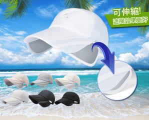 超防曬透氣可伸縮機能帽,限時3.3折,今日結帳再享加碼折扣