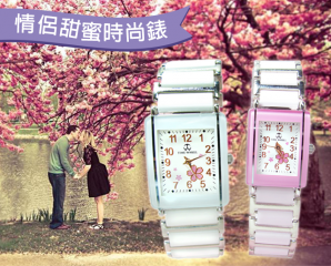 戀戀櫻花陶瓷腕錶,限時3.6折,今日結帳再享加碼折扣