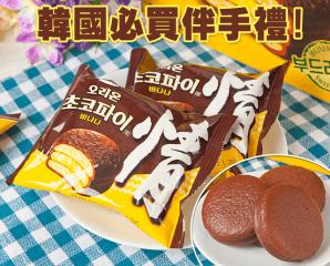 韓國ORION香蕉巧克力派,限時6.1折,今日結帳再享加碼折扣