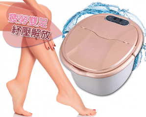 LAPOLO微電腦中桶足浴機,限時2.9折,今日結帳再享加碼折扣
